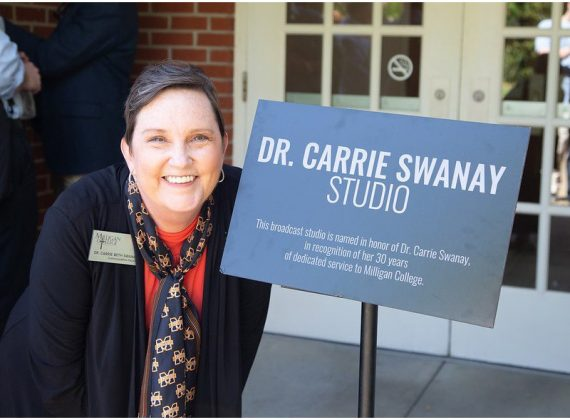 Milligan Mourns Passing of  Communications Professor Carrie Swanay (Plus News Briefs)
